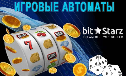 bitstarz slots